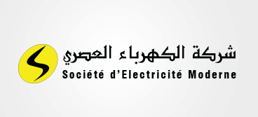 société d'électricité moderne - partenaire Simem